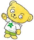 Nuffy Bear Day Nursery logo